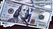 Курс Доллара прогноз на неделю 8 — 12 июня 2020