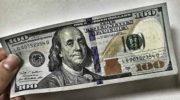 Курс Доллара прогноз на сегодня 28 февраля 2020