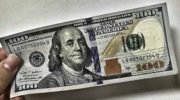Курс Доллара прогноз USD/RUB на 24 августа 2017