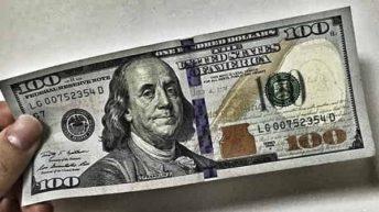 USD/RUB прогноз Доллара на неделю 15 — 19 мая 2017