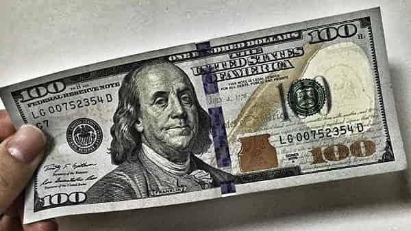 Курс Доллара прогноз USD/RUB на 23 апреля 2021