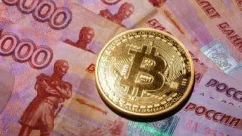 Bitcoin прогноз и аналитика BTC/USD на 8 сентября 2017
