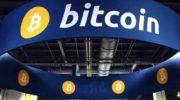 Bitcoin BTC/USD прогноз на сегодня 22 сентября 2017