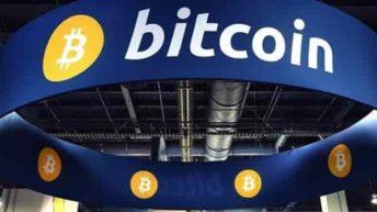 Bitcoin прогноз и аналитика BTC/USD на 6 июля 2017