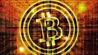 Bitcoin прогноз и аналитика BTC/USD на 21 июля 2017