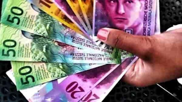 Доллар Франк прогноз USD/CHF на 4 августа 2020