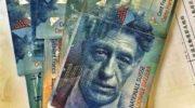 Доллар Франк прогноз на неделю 1 — 5 июня 2020