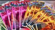 Доллар Франк прогноз USD/CHF на 19 февраля 2020