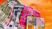 Доллар Франк прогноз USD/CHF на 12 декабря 2019