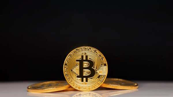 Bitcoin BTC/USD прогноз на сегодня 18 февраля 2021