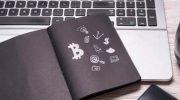 Bitcoin Cash прогноз и аналитика на 27 февраля 2020