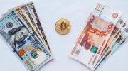 Прогноз цен на Серебро на 25 — 29 мая 2020
