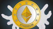 ETH/USD прогноз и курс Ethereum на 28 февраля 2020