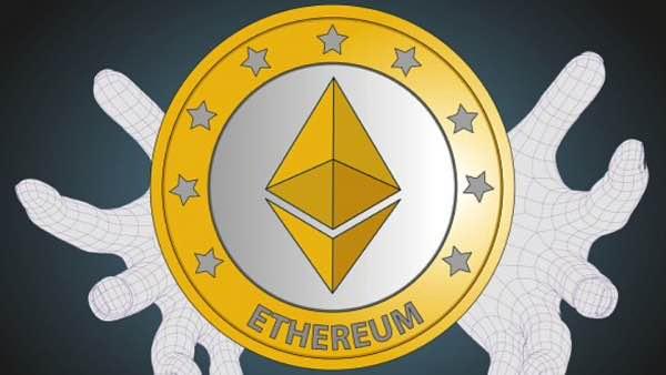 ETH/USD прогноз и курс Ethereum на 28 июля 2020