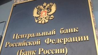 Что ожидает Форекс брокеров России в 2020 году
