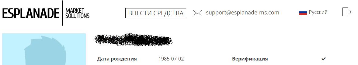 Скриншот с подтверждением верификации